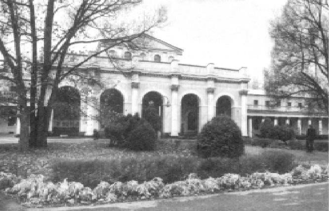 """Busko Zdrój, Sanatorium """"Marconi"""""""